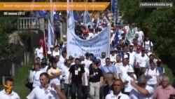 У Боснії почалася 3-денна хода на вшанування жертв різанини в Сребрениці