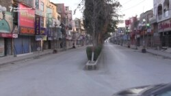 Quetta Shuts Down To Protest Pakistan Border Closure