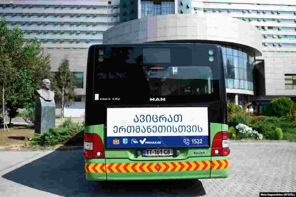 До Грузии «автобусы вакцинации» уже запустили во многих странах мира, в том числе в Азербайджане и Украине.