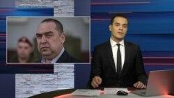 Сайт луганских сепаратистов сообщил об отставке Плотницкого