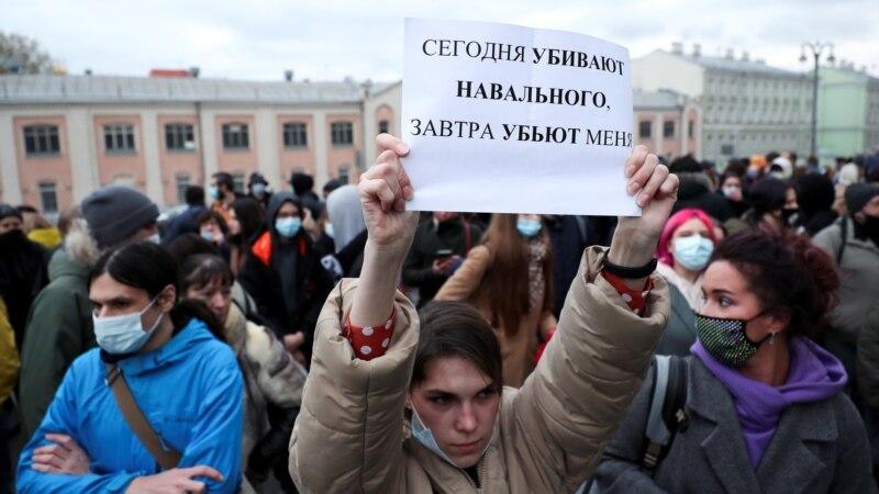 Навальнийни қўллаган Москва метроси ходимлари ишдан ҳайдалди