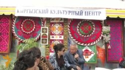 """Новости радио """"Азаттык"""", 23 марта"""