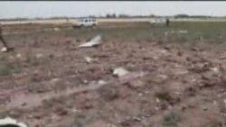 Avionska nesreka vo Iran