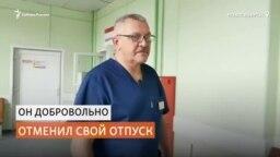 Новосибирский хирург берет отпуск, чтобы бесплатно лечить детей