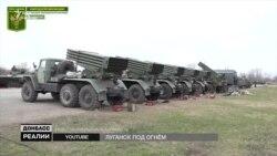 Оккупированный Донбасс: кто обстрелял Луганск и уничтожил военную технику? (видео)