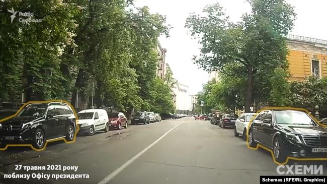 27 травня знімальна група «Схем» помітила, що біля Офісу президента чекав броньований Mercedes у супроводі охорони