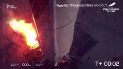 Безос злітав до межі космосу (відео)