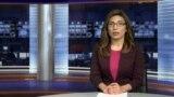 «Ազատություն» TV լրատվական կենտրոն, 27-ը հունվարի, 2016թ․
