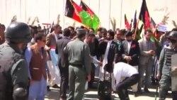 کابل کې مظاهره چیان وايي د ولسي جرګې قانوني دوره یې بشپړه شوې