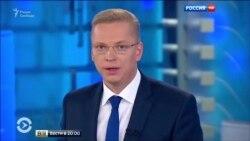 """Как российское телевидение """"продало"""" детей на органы в Киргизии"""
