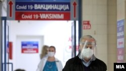 Македонија - Пункт за вакцинација во Скопје.