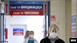 Вакцинација против ковид-19 во Македонија