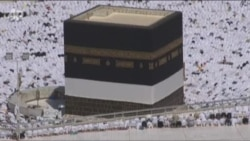جمعیت عظیمی برای ادای مراسم حج در مکه