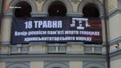 Национальный крымскотатарский гимн в исполнении симфонического оркестра (видео)