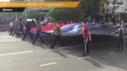 Як змінилися настрої в Донецьку через рік після «референдуму»? (Опитування)