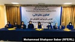 گفتمان «نگرانی زنان پیرامون گفتگوهای صلح» در هرات
