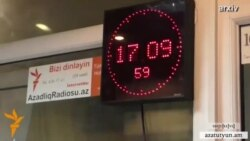 «Ազատությունը» ներկայացնում է Ադրբեջանի ահավոր 2014 թվականը
