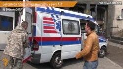 Волонтерський рух «Операція «Маестро» придбав реанімобіль для парамедиків у зоні АТО
