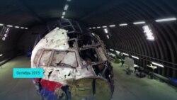 Почему упал «Боинг»? Все версии причин катастрофы рейса MH17 (видео)