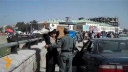 У Кабулі поліцією було попереджено про кілька терактів, запланованих на час свята Курбан-байрам