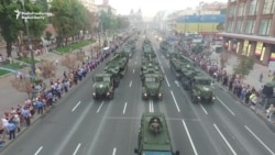 Ukraine Rehearses For Independence Day Military Parade