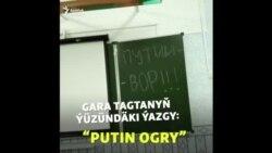 """Rus ýetginjekleri """"Ogry"""" diýen ýazgy bilen anti-Putin şygary ýaýradýarlar"""