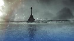 Чи вистачає води Криму?