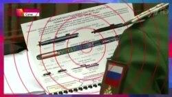 СМОТРИ В ОБА: Кузькина мать или информационная бомба?