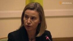 Україна має впроваджувати конкретні реформи – Моґеріні