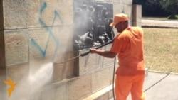 Akcija brisanja svastike sa spomenika nacističkih žrtava