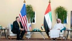 آغاز سفر مایك پومپئو وزیر امور خارجه آمریكا به خاور میانه