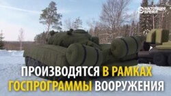 Надувные танки: российская армия массово закупает их на бюджетные деньги