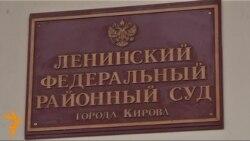 Прокуратура Росії вимагає 6 років тюрми для Навального