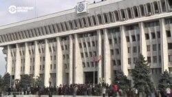 Как революция становится постоянным элементом кыргызской политики