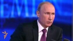 Putin: Kyiv To Blame For Ukraine Crisis