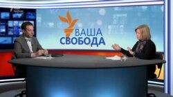 Росія не виконує «Мінськ», але він працює – Ірина Геращенко