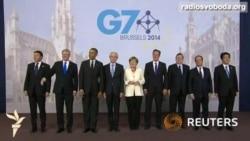«Група семи» зустрічається у Брюсселі
