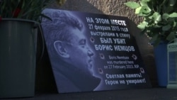 Russian Opposition Politician Nemtsov Remembered On Assassination Anniversary