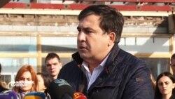 Саакашвили ушел в отставку, Гонтарева в отставку не хочет. Настоящее Время 7 ноября