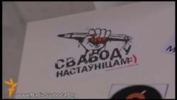 «Світ у відео»: Молдова: «ситуація в Україні драматична» – про це у відеоогляді новин від Радіо Свобода