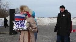 """""""Забастовка избирателей"""" в Тюмени"""