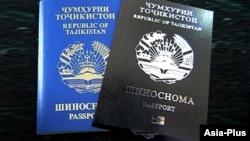 Шиносномаи хориҷии Тоҷикистон