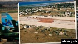 Крим .Кіровський військовий аеродром
