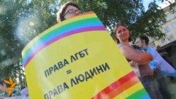 У Києві відбувся «Марш рівності»