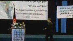 Abdullah Abdullah-povlačenje iz izborne utrke