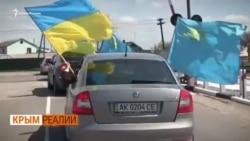 Почему Эрдоган не признает аннексию Крыма? | Крым.Реалии ТВ (видео)