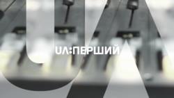 Украинский бизнес в Крыму. Расследование «Схем» (видео)
