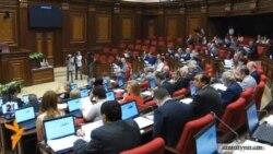 Քաղաքական գործիչները` Հայրիկյանի որոշման մասին