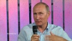 """Путин """"отвечает"""" Гранину на молодежном форуме в Крыму 2017"""