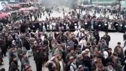 مظاهره کوونکو په پلخمري کې د کابل مزار لویه لار وتړله